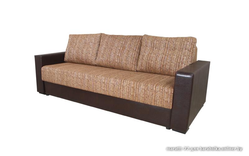 Куплю диван кровать в Московск.обл с доставкой