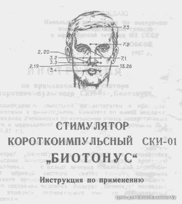 Постановление Правительства РФ от N 794 О