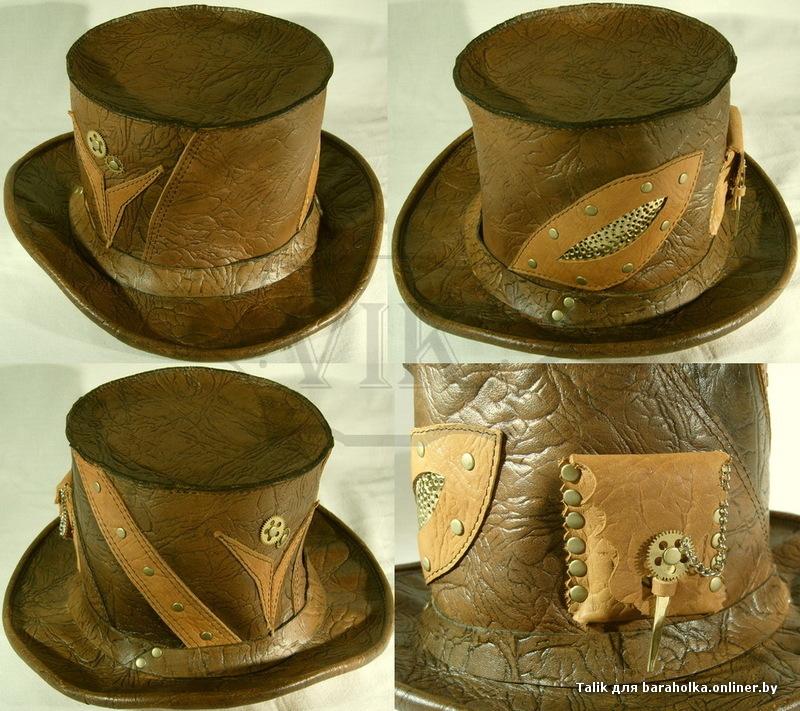 Форма своими руками шляпы 23