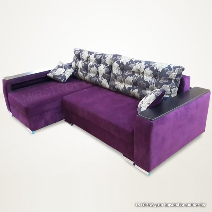 Фиолетовый диван фото