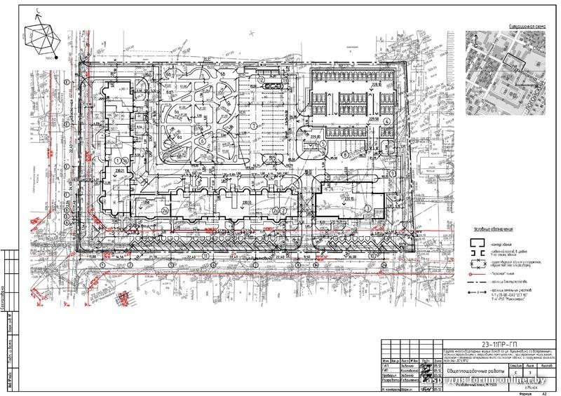 план ДСТ 5.jpg
