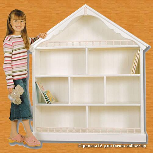 Как сделать из дсп кукольный домик
