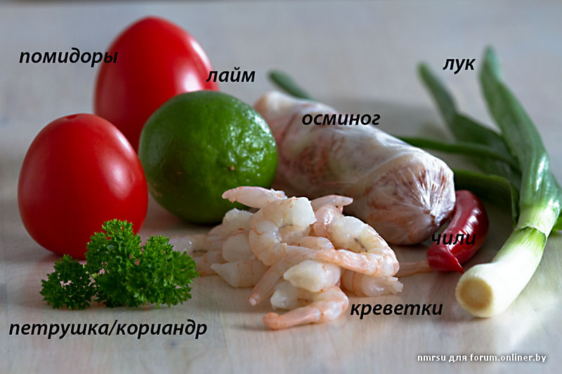 Ingredients_large_small.jpg
