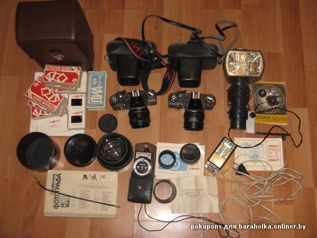 Инструкция фотоаппарата зенит ет