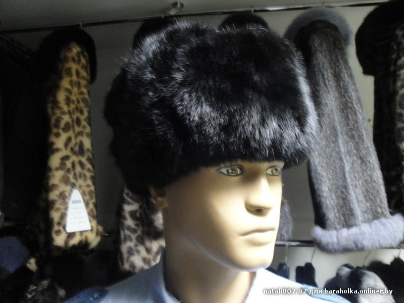 Норковая шапка своими руками выкройки