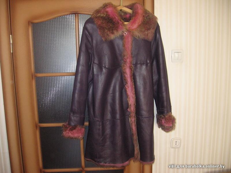 Куфар Одежда Женская