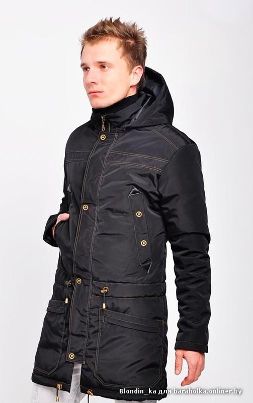 Молодежные Мужские Куртки