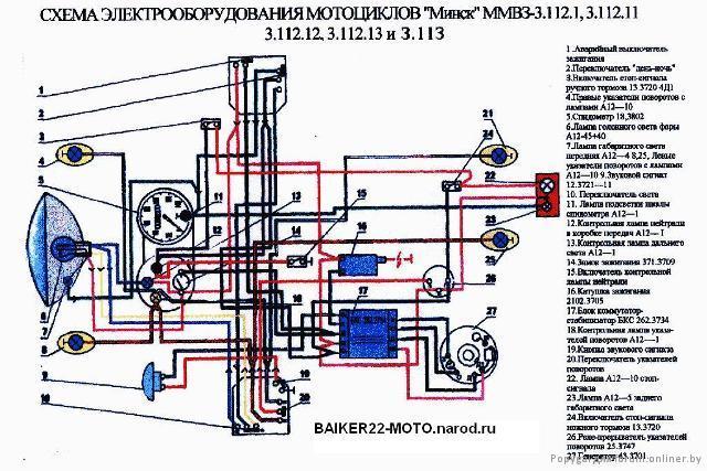 электронная схема системы