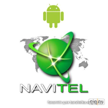 Навигация программы для Nokia 5800 Xpressmusic. скачать игры теккен 3. Navi