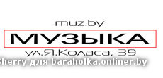 muzyka_logo_with_red1.jpg