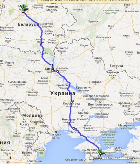 В Крым на своем авто - Форум
