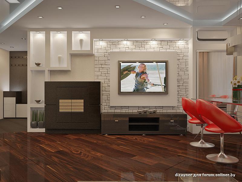 Дизайн 1-ой квартиры