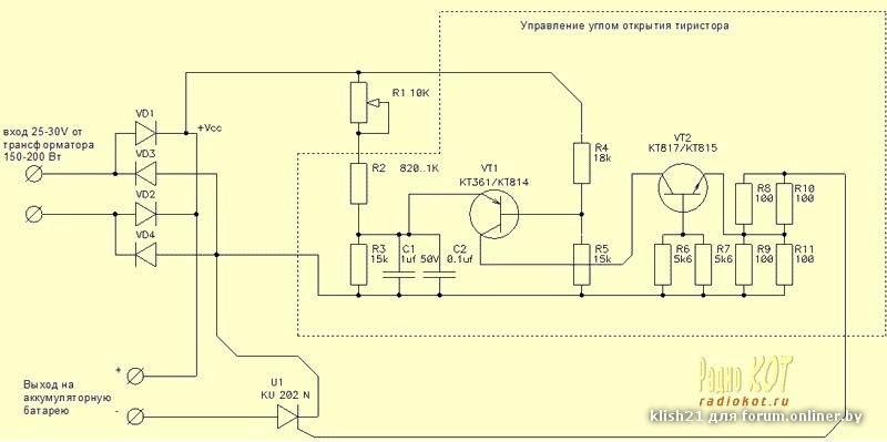 Зарядные устройства для аккумуляторов своими руками схемы