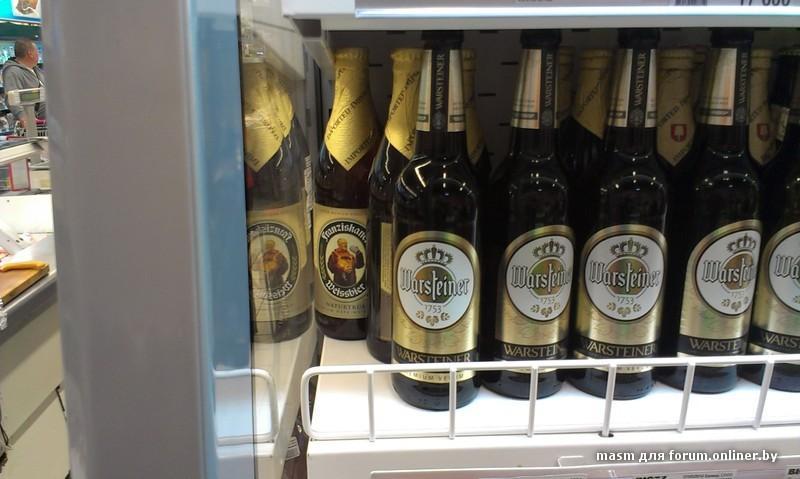 Beer mexican cerveza для лучшего вкуса рекомендуется употреблять пиво охлажденным.