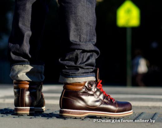 Ботинки Мужские Зимние Адидас