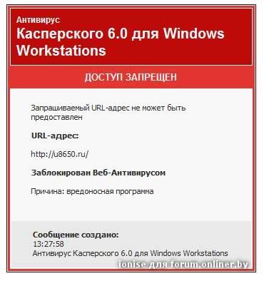 Показываю как бесплатно использовать Kaspersky Internet Security. . Как вз