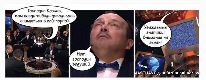 struyniy-orgazm-porno-ru
