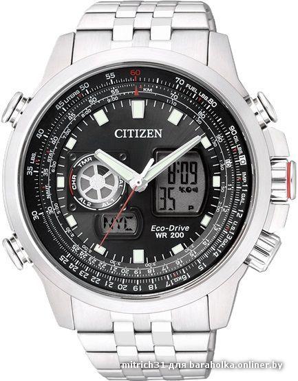 Продам часы Citizen Eco-Drive Promaster Sky. Чистокровный Made in Japan для внутреннего рынка Японии