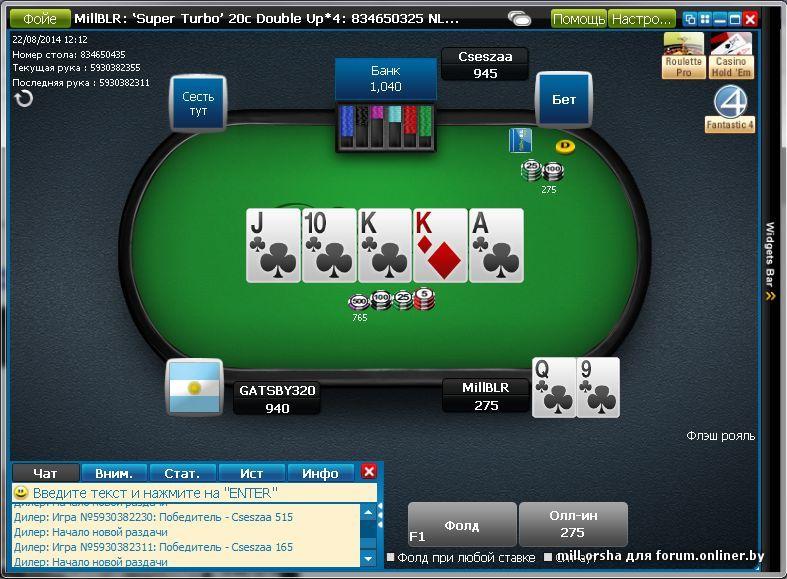 Налог на доходы физических лиц 2012 на выигрыши в казино рейтинг европейских интернет казино