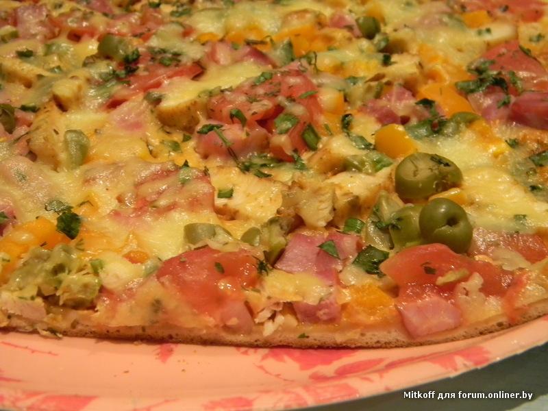 DSCN4455_pizza.jpg