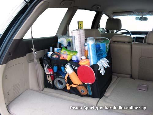 """Аксессуары для автомобиля.   """"Удобные сумки органайзеры из...  Категория."""