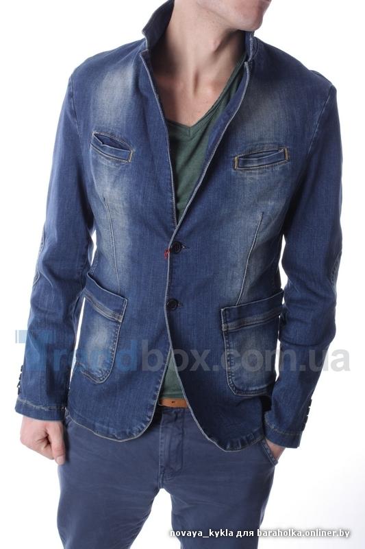 Ня картинки - джинсовый костюм мужской - Няшки