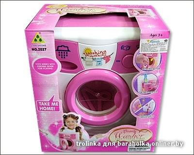 Стиральная машина для куклы своими руками