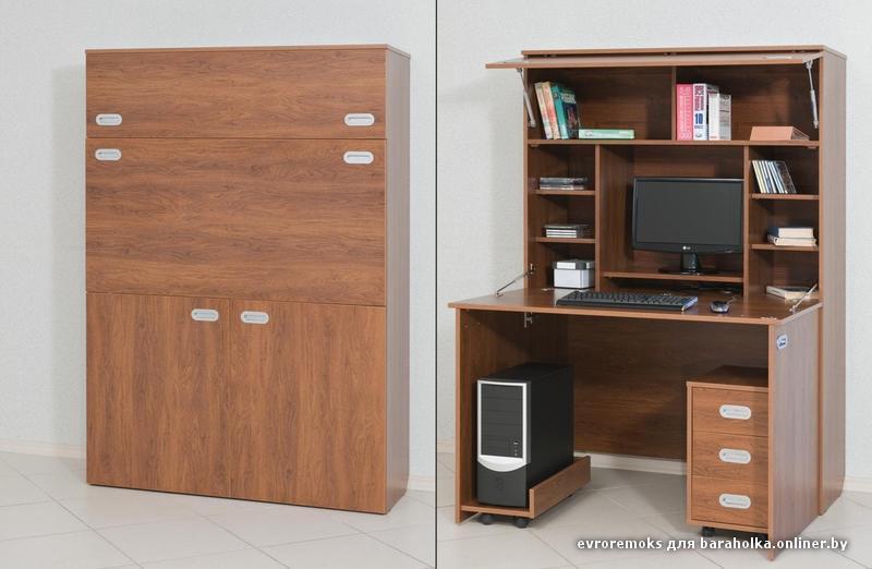 Шкаф стол трансформер фото