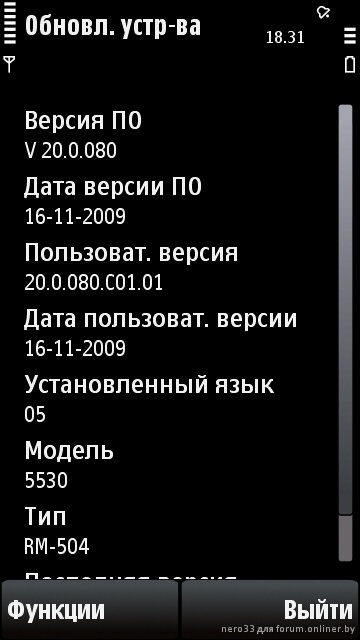 Одним файлом с Vip-file.com.