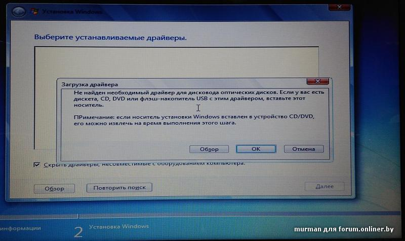 Can you check it once more and confirm if the dvd/cd-rom is missing in the device manager acer aspire 5520 cd driver