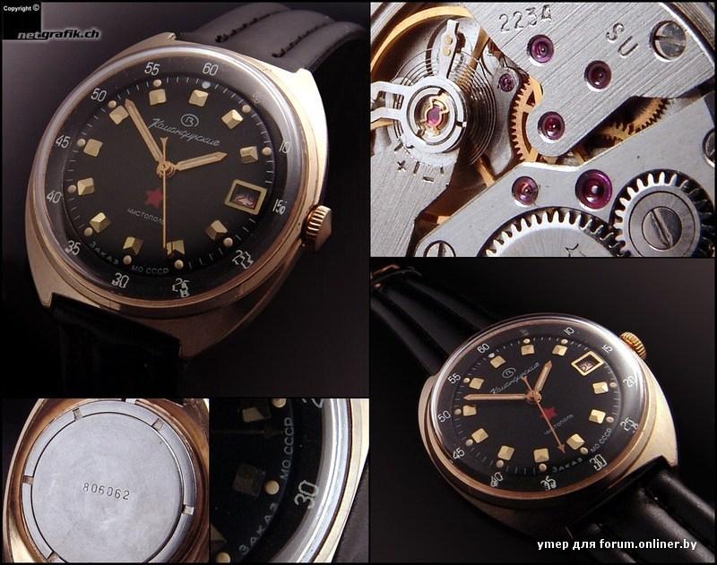 Командирские часы старые. Наручные часы известных брендов