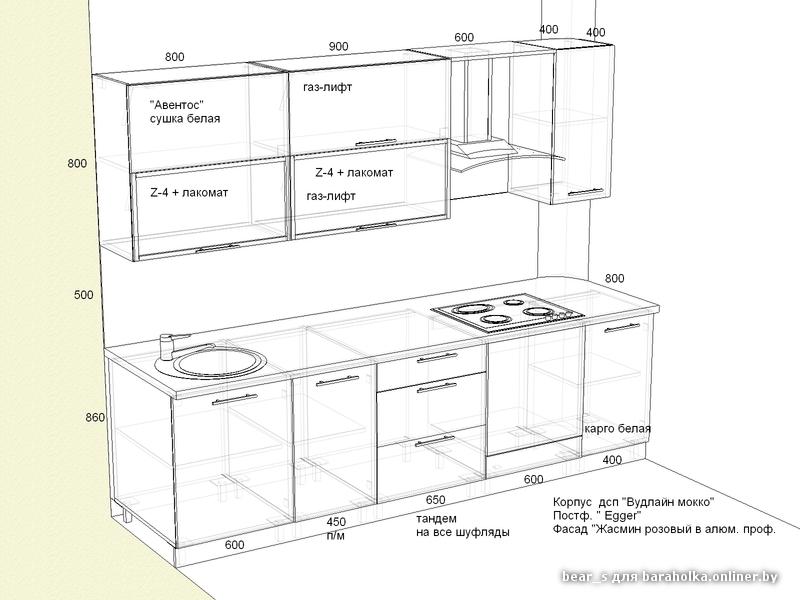 Кухня, Барайшук1 (3).jpg