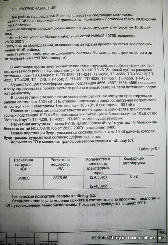 L_42.jpg
