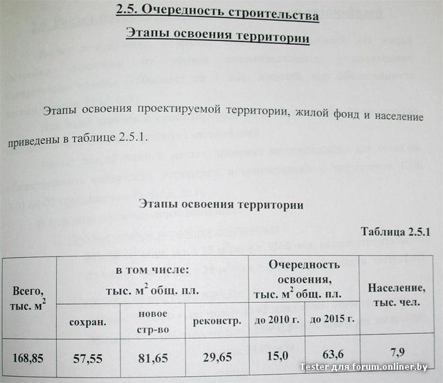 ER_L_23.jpg