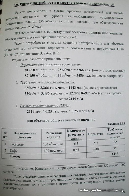 ER_L_24.jpg