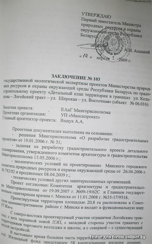 Zakl_103-01.jpg