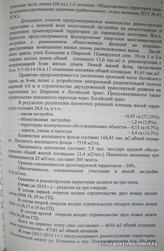 Zakl_103-02.jpg