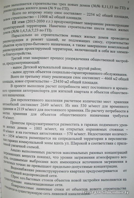 Zakl_103-03.jpg