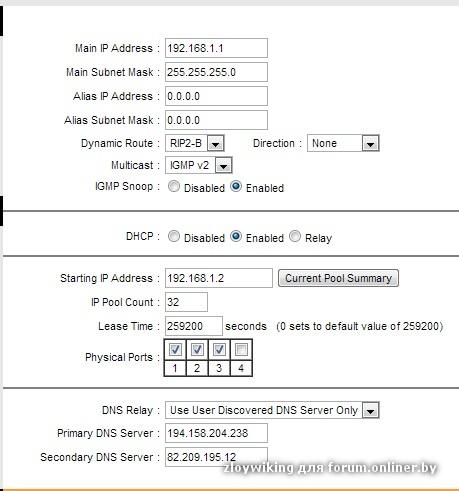 Как взломать страницу в контакте самому бесплатно Как взломать страницу