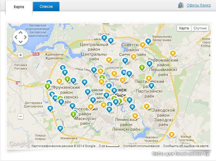 вполне карта покупок белгазпромбанк магазины партнеры в витебске обернувшись