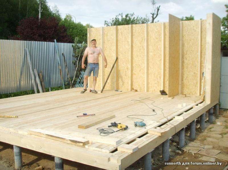 Начало строительства каркасного дома своими руками