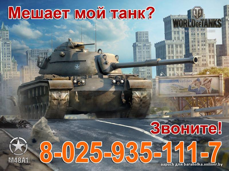 5. Взлом АКК - Вопросы - ОфициальныйОфициальный. форум игры World of Tanks
