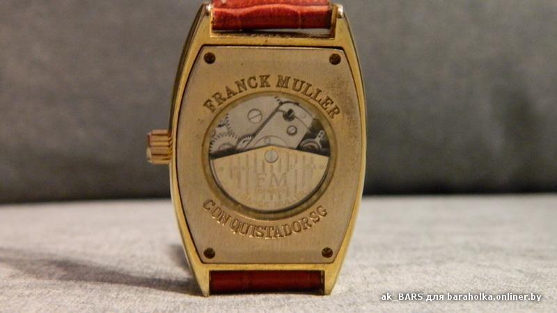 Часы Franck Muller Geneve Automatic 330ft в Электрогорске