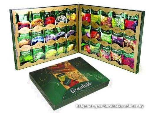 Чай гринфилд набор екатеринбург