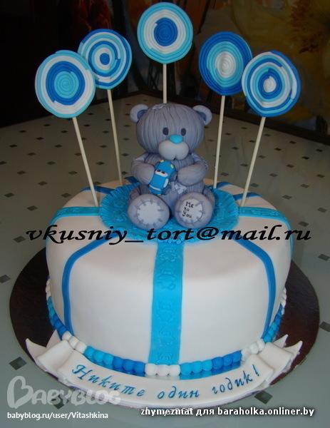 Торт для мальчика своими руками на 1 год