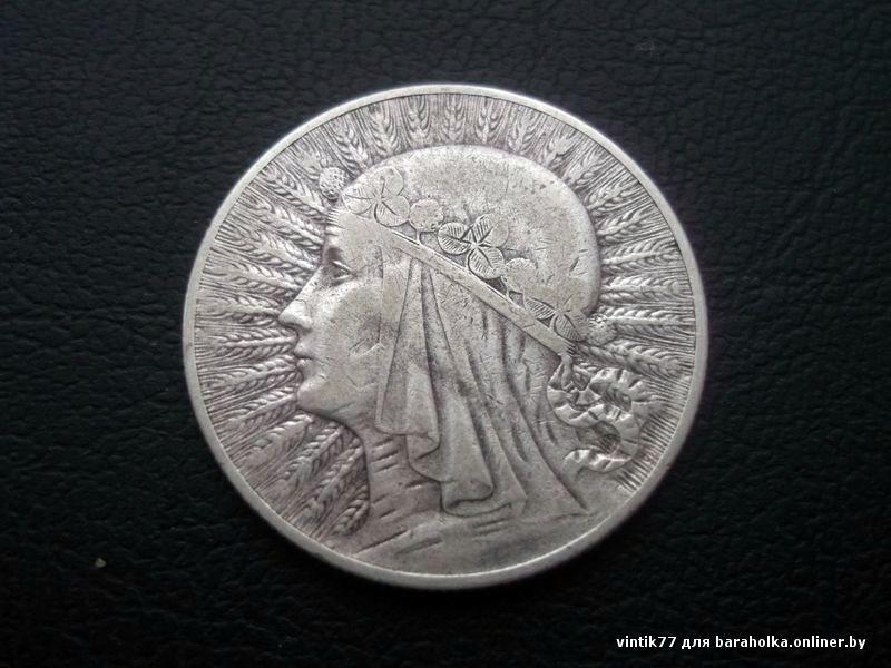 5 злотых монета1934 описание монета дари добро детям 2017