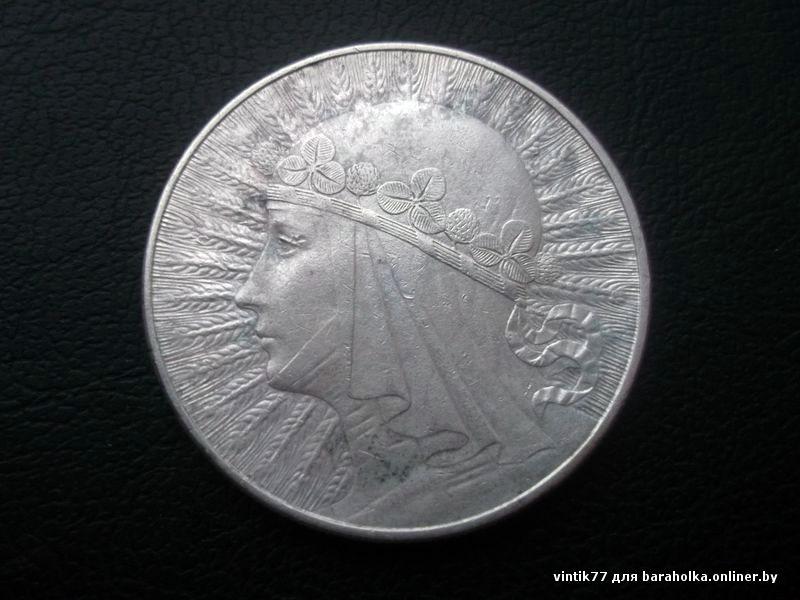Польские серебряные монеты цена 90 лет вс ссср