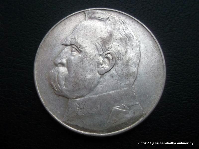 Польская монета 1932 года альбом для монет биметаллические юбилейные