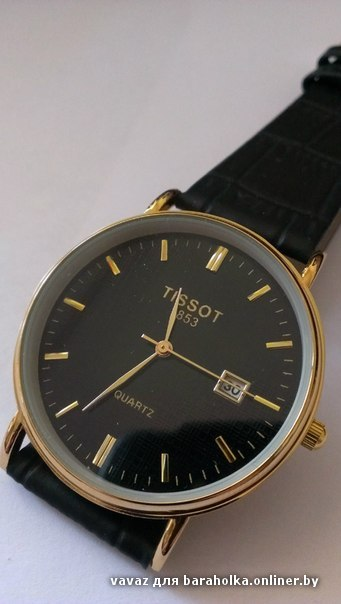 Часы tissot мужские 1853 c276k