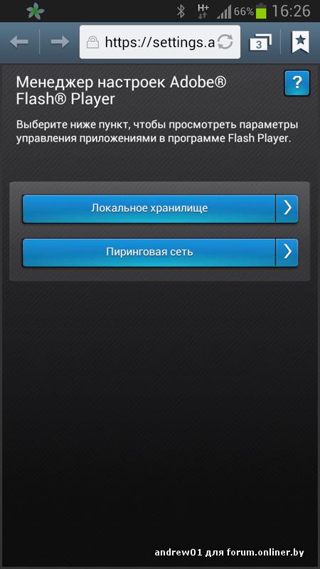 Скачать Adobe Flash Player 12. Ссылка. Рекомендуем также